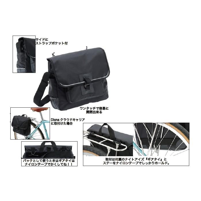 grunge グランジ 自転車用バッグ ラインサイドバック