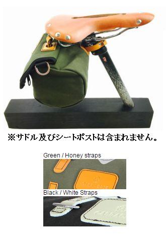 (Carradice/キャラダイス) (自転車用サドルバッグ)ジップサドルロール  Zipped Roll