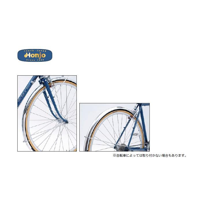 (Honjo/ホンジョ) (自転車用ドロヨケ)テスタッチディアブロフェンダー