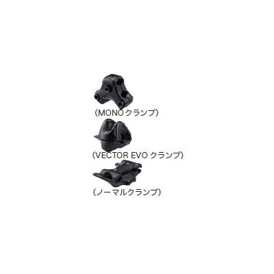 (RITCHEY/リッチー)  (自転車用クランプ)WCS CARBON LINK用 セライタリアMONO LINK クランプ