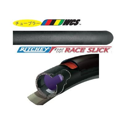 (RITCHEY/リッチー) (自転車用タイヤ)RACE SLICK TUBLAR WCS