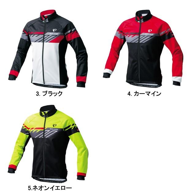 (PEARLiZUMi/パールイズミ)(自転車用ウェア/男性用/メンズ)(2016秋冬) ウィンドブレーク プリント ジャケット(5℃対応)(3555-BL)