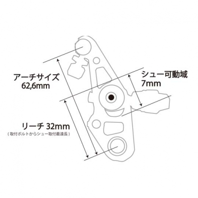 (TNI/ティーエヌアイ)  (自転車用ブレーキ)カンチ-136