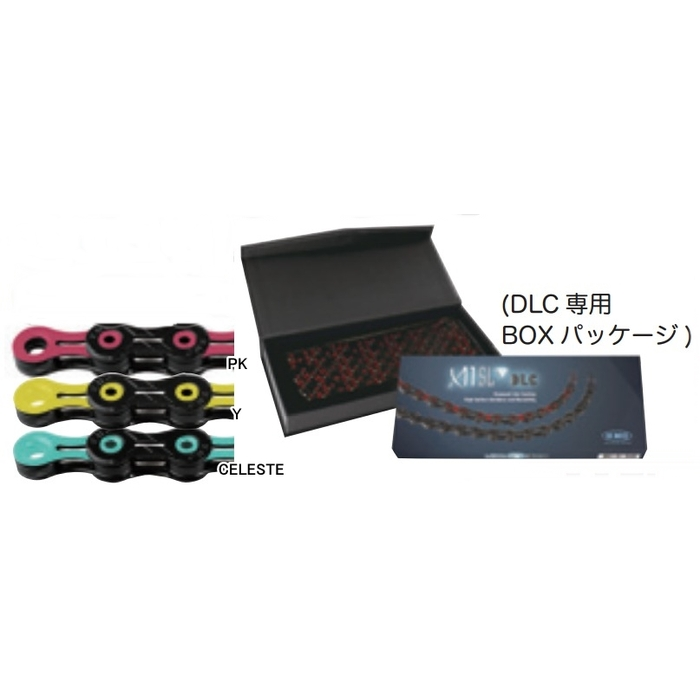 (KMC/ケーエムシー)(自転車用チェーン関連)X11SLDLC カラー