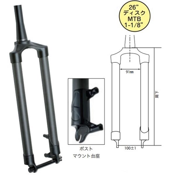 (grunge/グランジ)(自転車用フォーク関連)カーボンDisc1.5テーパーフォーク