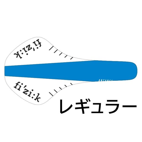 (fizik/フィジーク)2018 カラーエディション ANTARES R3 forカメレオン WHI/ブルー レギュラー 自転車 サイクリング 自転車用パーツ サドル ロードバイク