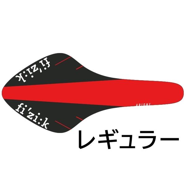 新作人気 fizik フィジーク サドル 2018 カラーエディション フィジーク ARIONE R3 forスネーク サドル BK forスネーク/レッド レギュラー 自転車 ロードバイク, ギフトプラス:59b756bb --- konecti.dominiotemporario.com