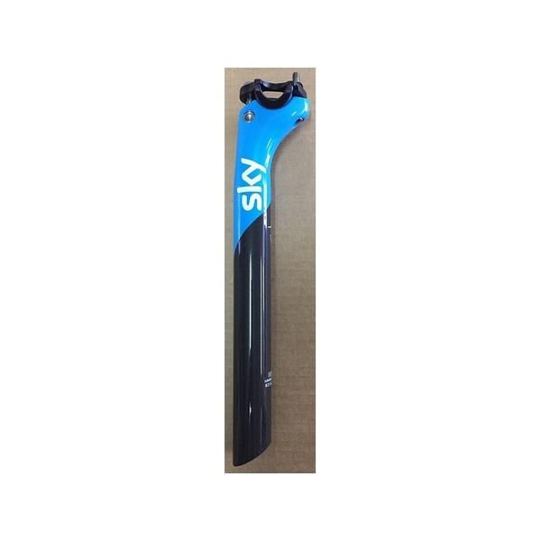 (MOST/モスト)TAIL C-MAX 1K SKYロゴ入り 31.6mm