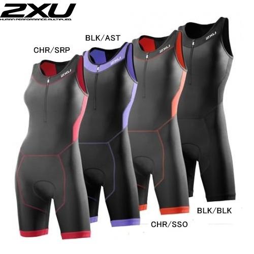 (2XU/ツータイムズユー)(トライアスロン用ウェア/女性/レディース)Perform Trisuit (パフォーム トライスーツ) (WT2707d)