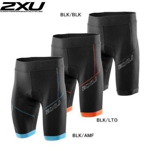(2XU/ツータイムズユー)(自転車用ウェア/男性用/メンズ)Compression Cycle Short (コンプレッションサイクルショーツ) (MC2741b)
