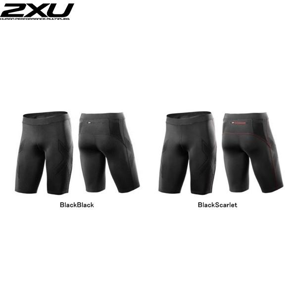 (2XU/ツータイムズユー)(ランニング用ウェア/男性用/メンズ)XTRM Compression Short (エックスティーアールエム コンプレッションショート) (MR3131b)
