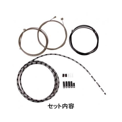 (アイキャン/AICAN)(自転車用ブレーキワイヤー)ブレーキワイヤーセット