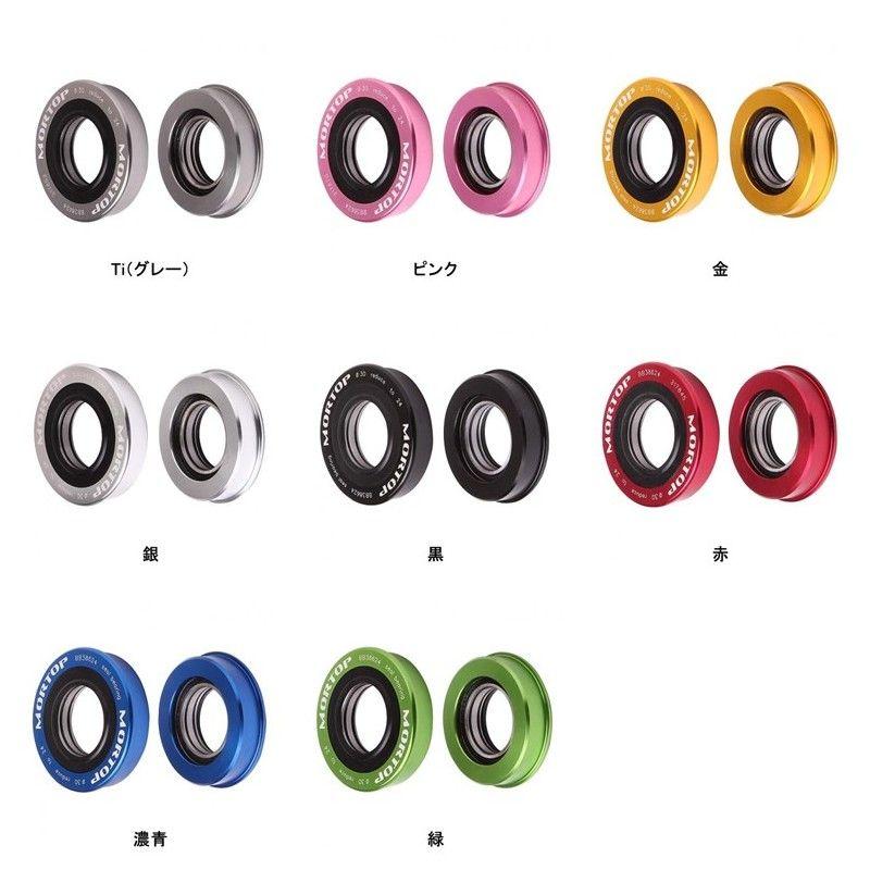 (モートップ/MORTOP)(自転車用ボトムブラケット(BB))BB386 アダプター (セラミックベアリング付)
