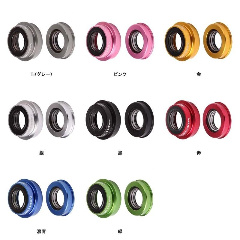 (モートップ/MORTOP)(自転車用ボトムブラケット(BB))BBright アダプター (セラミックベアリング付)
