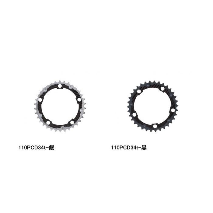 (カーボンチ/CarbonTi)(自転車用チェーンリング)X-Ring ROAD Al/Ca 110 カンパ インナー