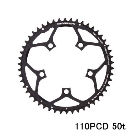 (ストロングライト/STRONGLIGHT)(自転車用チェーンリング)CT-2 110PCD コンパクト(10/11s) (アウター)
