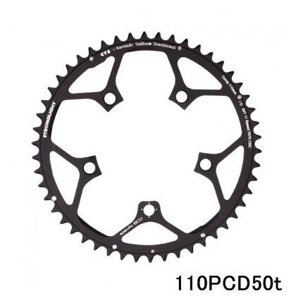 (ストロングライト/STRONGLIGHT)(自転車用チェーンリング)CT-2 110PCD カンパ11s コンパクト (アウター)