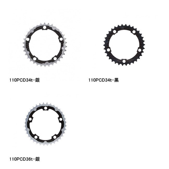 (カーボンチ/CarbonTi)(自転車用チェーンリング)X-Ring ROAD Al/Ca 110 インナー