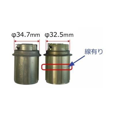 (コリマ/CORIMA)(自転車用ハブ)フリ-ボディ単体 (MCC/エアロ/ウイニウム ハブ用)