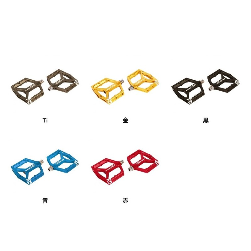 (モートップ/MORTOP)(自転車用ペダル)ペダル 3X-T