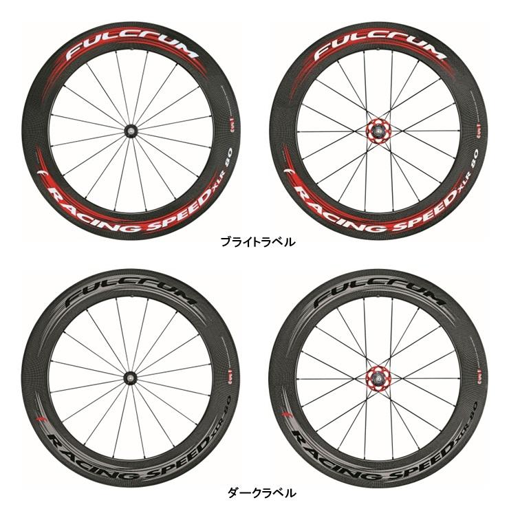 (FULCRUM/フルクラム)(自転車用ホイール)RACING SPEED XLR 80