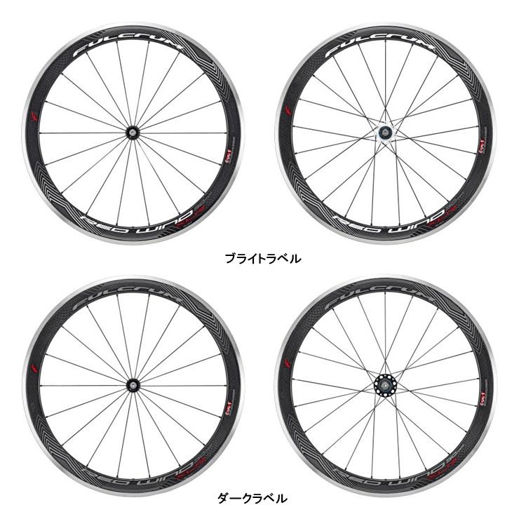 (FULCRUM/フルクラム)(自転車用ホイール)RED WIND XLR 50 WO CULT