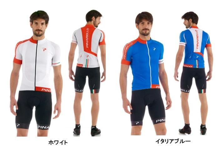 (PINARELLO/ピナレロ)(自転車用ウェア/男性用/メンズ)Corsa フルジップジャージ