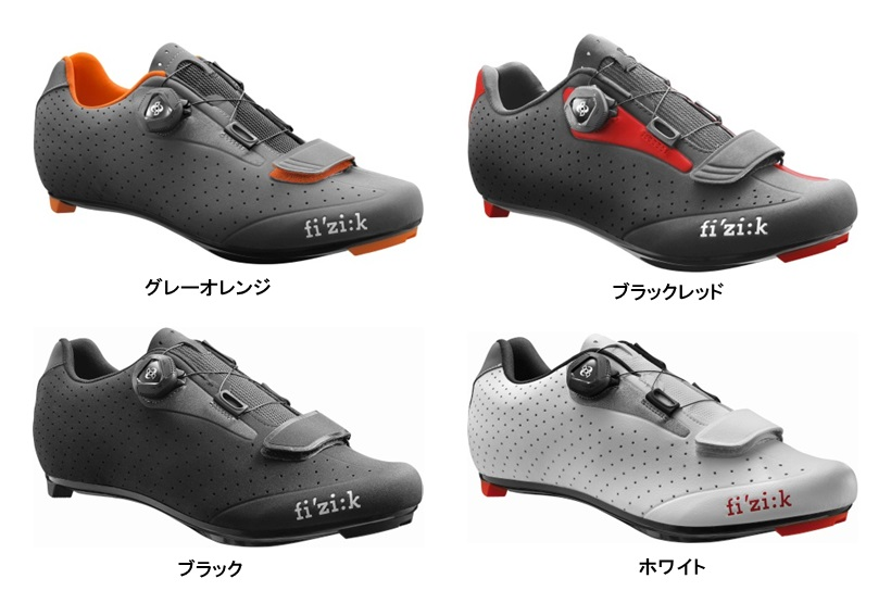 fizik フィジーク 自転車用シューズ 靴 R5B UOMO サイクリングシューズ 自転車 ロードバイク シューズ サイクルシューズ サイクリング
