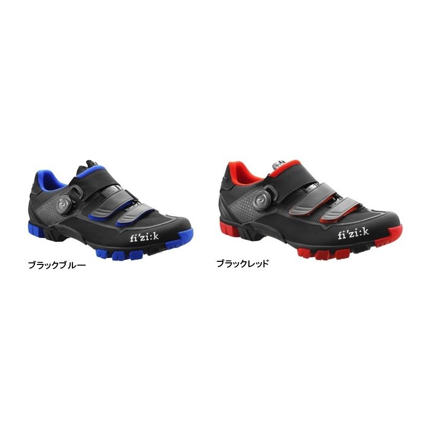 (fizik/フィジーク)(自転車用シューズ/靴)M6B UOMO サイクリングシューズ 自転車 ロードバイク シューズ サイクルシューズ サイクリング