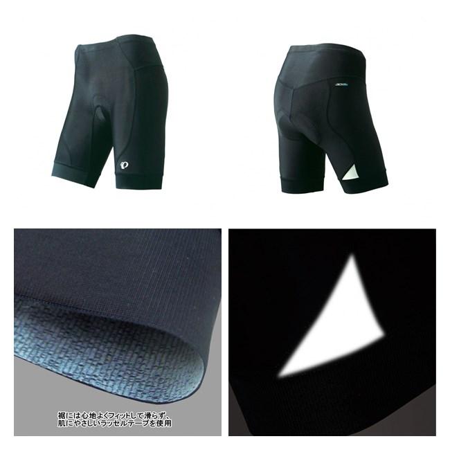 (パールイズミ/PEARLiZUMi)(自転車用ウェア/女性/レディース)(2017春夏)(W220-3DNP)コールドブラック UV パンツ
