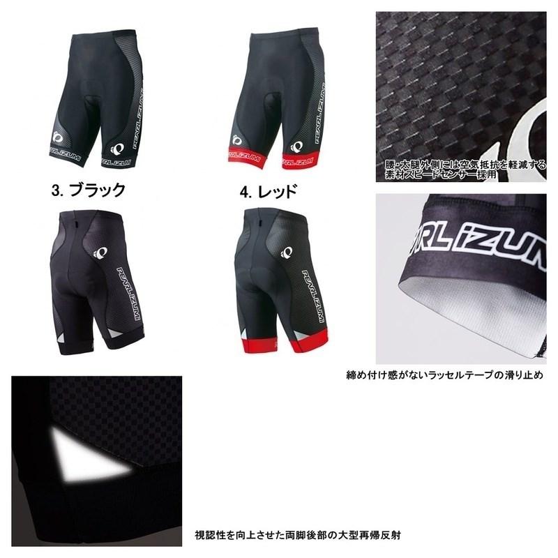 (パールイズミ/PEARLiZUMi)(自転車用ウェア/男性用/メンズ)(2017春夏)(293-3DNP)コールドブラック レーサーパンツ