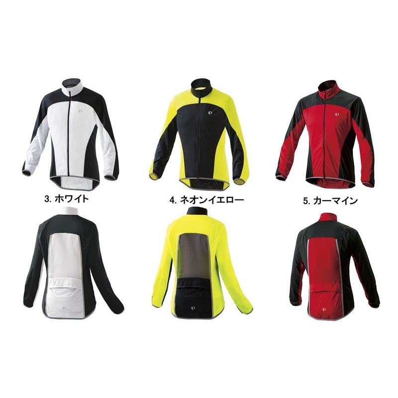 (パールイズミ/PEARLiZUMi)(自転車用ウェア/男女兼用/ユニセックス)(2017春夏)(2300)ストレッチ ウィンドシェル