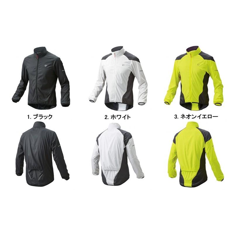 (パールイズミ/PEARLiZUMi)(自転車用ウェア/男女兼用/ユニセックス)(2017春夏)(2386)ウィンドブレーカー