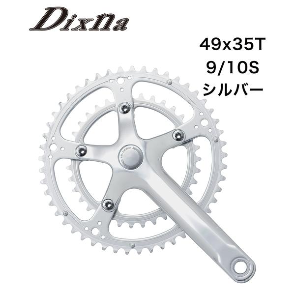 (Dixna/ディズナ)ラ・クランクセット 49/35T(9/10) SL