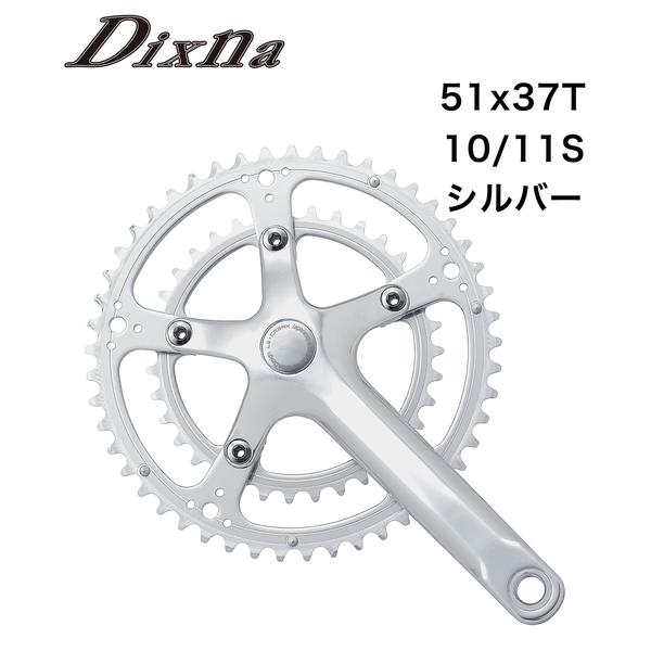 (Dixna/ディズナ)ラ・クランクセット 51/37T(10/11) SL