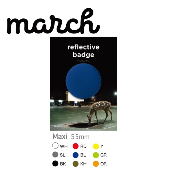 直輸入品激安 march マーチ OREFLECTOR maxi BL 高価値