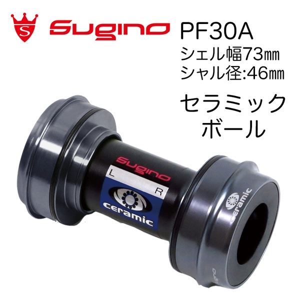 (Sugino/スギノ)PF30A-IDS24 スーパーセラミック DGY