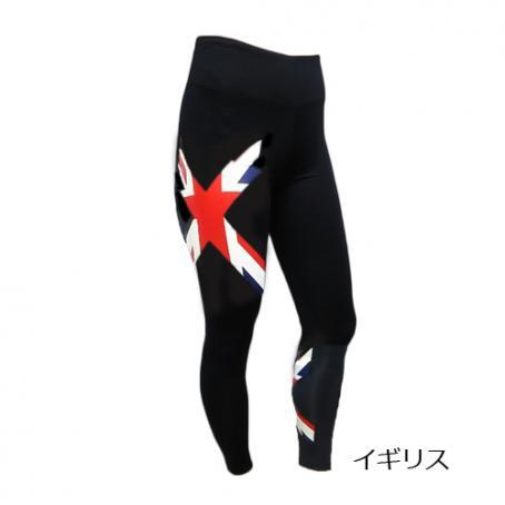 (2XU/ツータイムズユー)(自転車用ウェア/女性/レディース)ミッドライズコンプレッションタイツ オリンピック限定モデル(イギリス)(WA2864b)