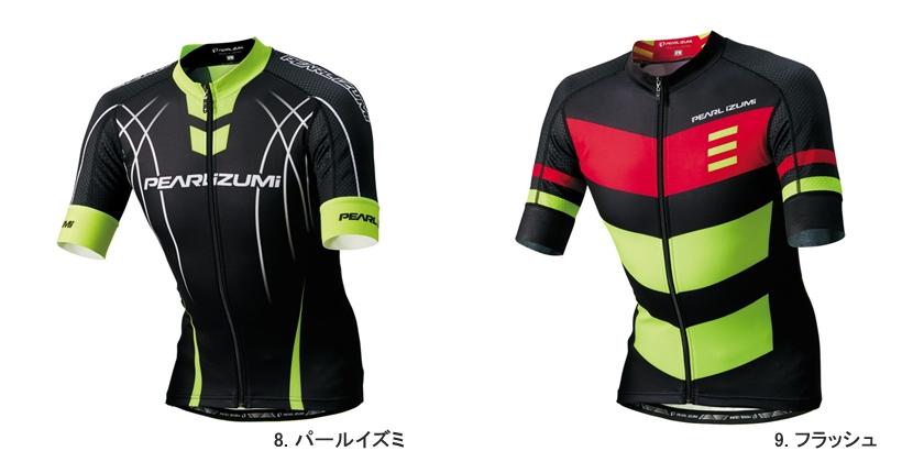 (PEARLiZUMi/パールイズミ)(2017春夏モデル)(500-B)プレミアム ジャージ ウェア サイクルジャージ サイクリングジャージ サイクリングウェア サイクルウェア ロードバイクウェア