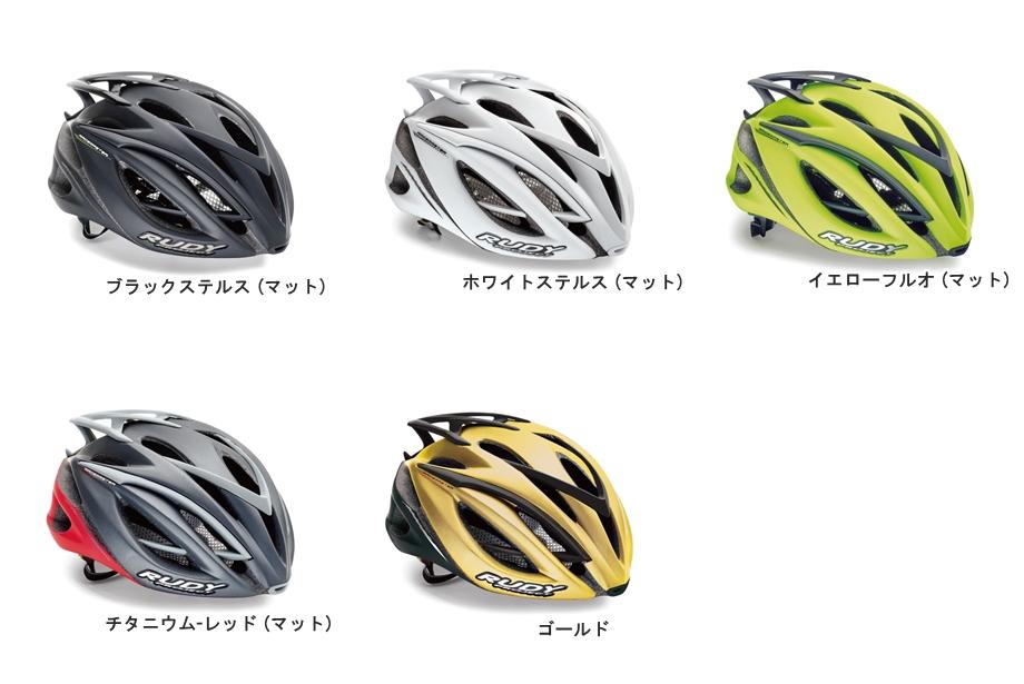 割引購入 RUDY サイクリング PROJECT ルディプロジェクト サイクルヘルメット RACEMASTER RUDY レースマスター 自転車 ヘルメット 自転車 サイクリング ロードバイク, オリジナルTシャツ プリント番長:2c94fc70 --- canoncity.azurewebsites.net