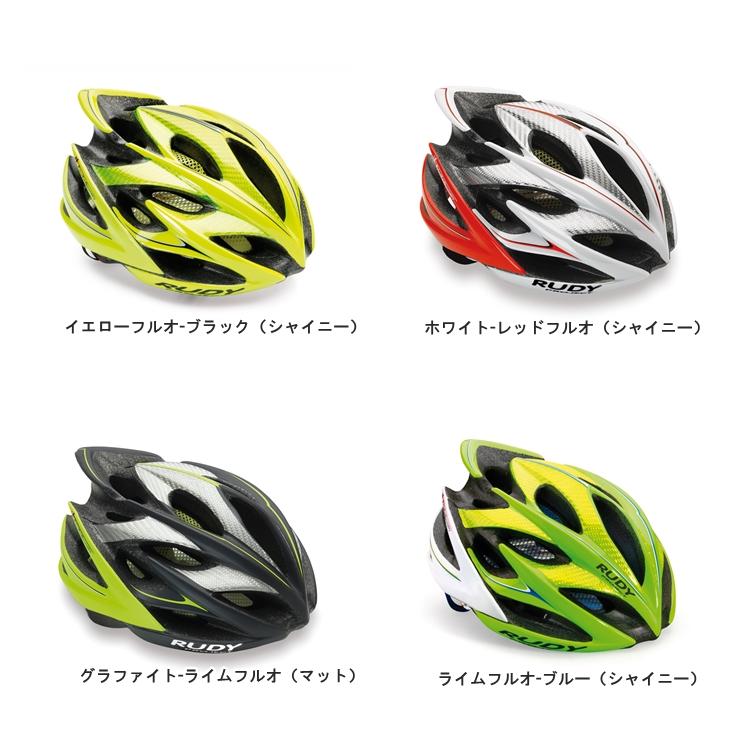 (RUDY PROJECT/ルディプロジェクト)サイクルヘルメット WINDMAX(ウィンドマックス)