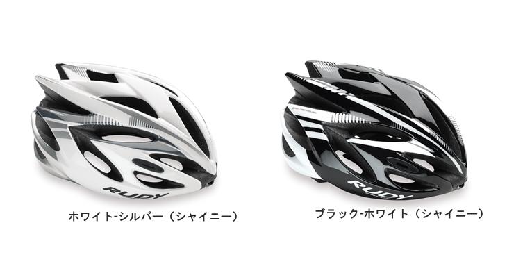 RUDY PROJECT ルディプロジェクト ヘルメット サイクルヘルメット RUSH ラッシュ ロードバイク 自転車