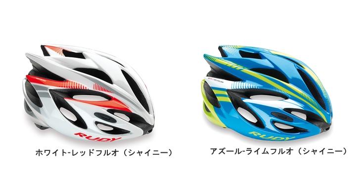 ロードバイク 自転車 4年保証 ヘルメット SALENEW大人気! RUDY PROJECT ルディプロジェクト ラッシュ RUSH サイクルヘルメット
