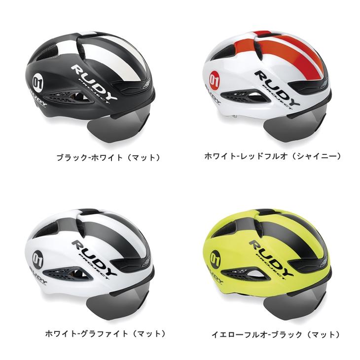 (RUDY PROJECT/ルディプロジェクト)サイクルヘルメット BOOST 01(ブースト 01)