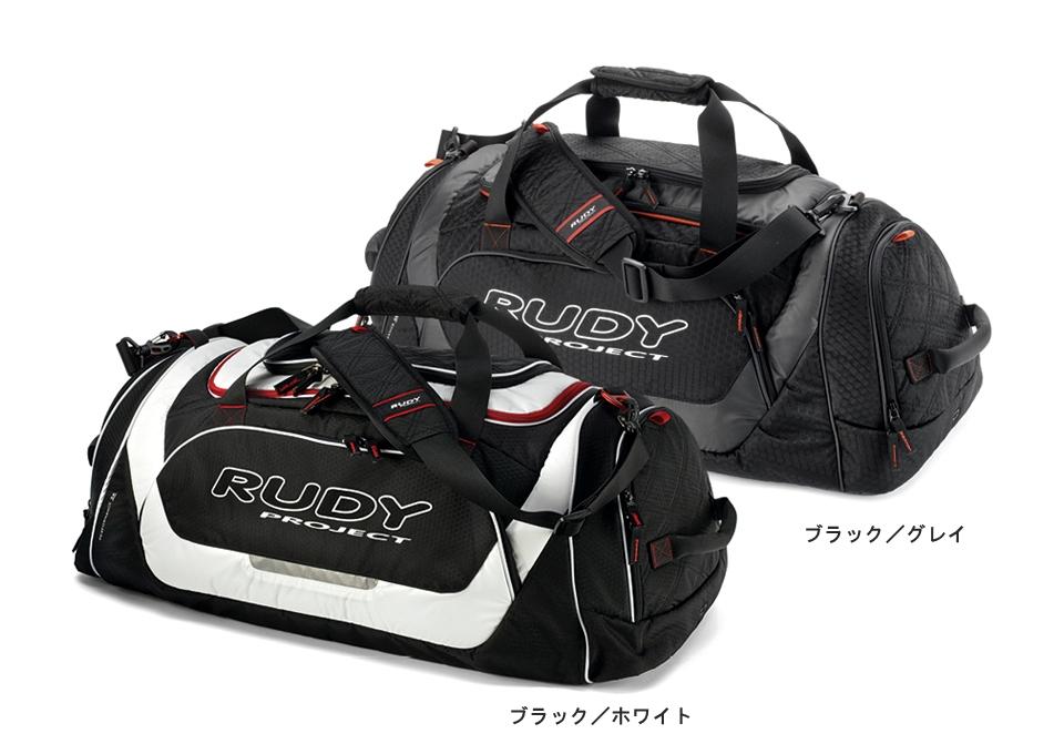 (RUDY PROJECT/ルディプロジェクト)バッグ ダッフル プロ 56