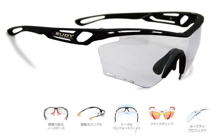 (RUDY PROJECT/ルディプロジェクト)サングラス TRALYX XL トラリクスXL (ブラックフレーム/インパクトX2 調光ブラックレンズ)