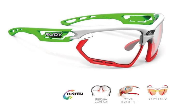 (RUDY PROJECT/ルディプロジェクト)サングラス FOTONYK フォトニック (2017年度 日本限定モデル)
