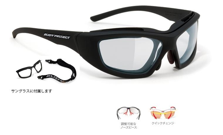 (RUDY PROJECT/ルディプロジェクト)サングラス GUARDYAN ガーディアン インパクトXモデル(マットブラックフレーム/インパクトX2調光ブラックレンズ)