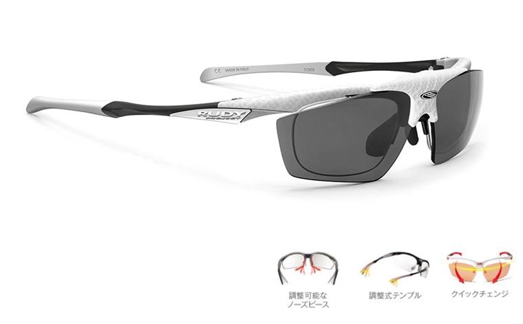 (RUDY PROJECT/ルディプロジェクト)サングラス IMPULSE FLIP UP インパルス フリップアップ 日本限定モデル (ホワイトカーボニウムフレーム/スモークブラックレンズ)