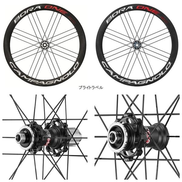 Campagnolo カンパニョーロ ホイール ボーラワン BORA ONE 50 DB Thru-Axle+AFS F+R シマノ tubular チューブラー ロードバイク 自転車